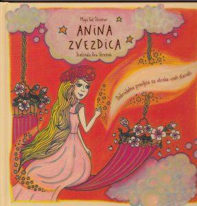 Anina Zvezdica - Maja Gal Štromar